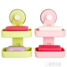 肥皂盒吸盤壁掛式雙層浴室衛生間免打孔大號瀝水創意香皂盒置物架   草莓妞妞