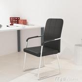 辦公椅辦公椅子家用電腦椅宿舍靠背職員椅會議現代簡約棋牌室麻將椅 大宅女韓國館YJT