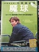 挖寶二手片-P01-346-正版DVD-電影【魔球】-布萊德彼特(直購價)