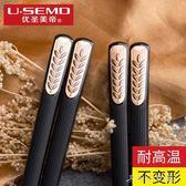 筷子家用合金筷日式創意餐具餐廳防滑筷子套裝10雙消費滿一千現折一百