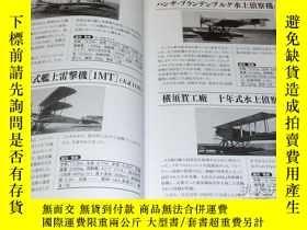 二手書博民逛書店Encyclopedia罕見of Japanese Navy Military Aircraft 1910-194