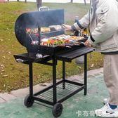 燒烤爐家用燒烤架木炭戶外bbq碳烤爐烤羊腿爐子庭院燒烤全套工具 卡布奇諾