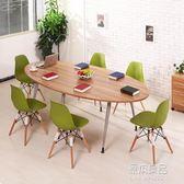 橢圓形會議桌辦公桌員工培訓圓桌簡約現代小型職員洽談接待桌子YYJ   原本良品