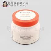 立坽『深層護髮』台灣萊雅公司貨 KERASTASE卡詩 安息香滋養髮膜500ml HH06