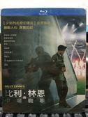 影音專賣店-Q00-1119-正版BD【比利林恩的中場戰事 有外紙盒】-藍光電影