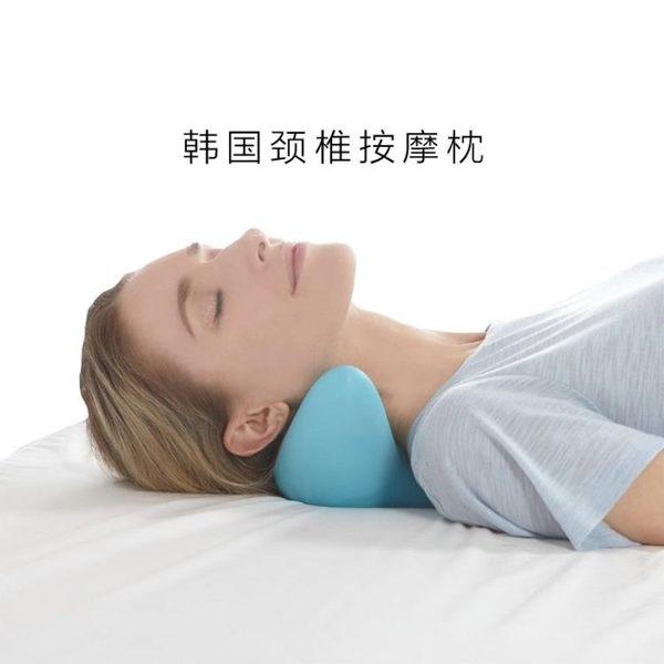 按摩 頸部按摩枕家用車載頸肩脖子頸椎疼痛韓國重力指壓器舒緩解疲勞DF 維多原創 免運