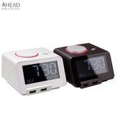 AHEAD 領導者雙USB 充電鬧鐘時鐘電子鐘LED 溫度計貪睡靜音
