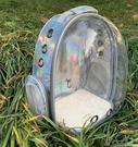貓包鐳射寵物背包透明外出