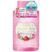 ★極品世界★ 明色Organic Rose調理化妝水 200ml