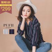 (現貨-白底)PUFII-襯衫 V領條紋配色圖騰雪紡襯衫 2色- 0315 現+預 秋【ZP13370】