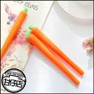 胡蘿蔔 中性筆 黑筆 紅蘿蔔 造型筆 原子筆 仿真 水性 矽膠 創意 療癒 文具 學生 禮品 甘仔店3C配件