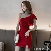 主播上鏡服裝年夏裝新款氣質裙子緊身低胸斜肩短裙性感洋裝 卡布奇諾