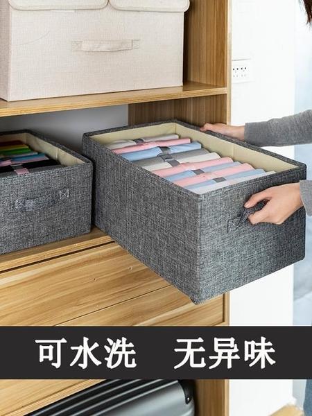 收納箱布藝衣物收納盒