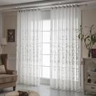 窗紗 歐式刺繡白紗窗紗窗簾加密繡花窗紗白色紗簾臥室客 【全館免運】