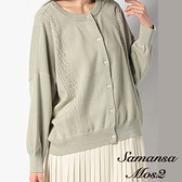「Spring」鏤空花型編織寬鬆針織衫 (提醒 SM2僅單一尺寸) - Sm2