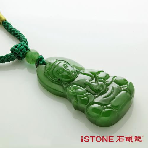 碧玉項鍊-寶瓶觀音(中)【石頭記】
