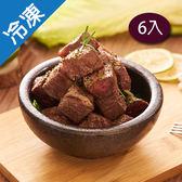 美國特選級冷凍骰子牛肉(400G/包)X6【愛買冷凍】