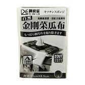 菜瓜布: S2810御廚靈白黑金鋼菜瓜布 (2入)