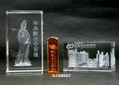 《頂級科技水晶印身內雕文字 (來圖設計)開運印章{全手工噴砂印章}六分印章,單顆印章》