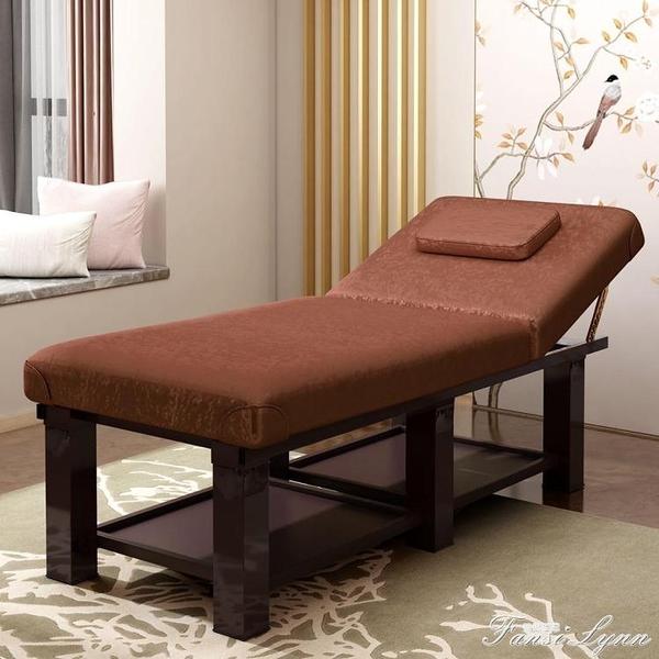 美容床美容院專用帶胸洞家用推拿床按摩床美睫摺疊便攜式HM 范思蓮恩