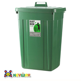 KEYWAY 特大方型資源回收筒 95L CS-95 50.6x41.1x73.5cm