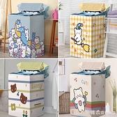 波輪洗衣機套罩簡約卡通上開蓋防塵罩全自動防水防曬海爾美的蓋布 美眉新品