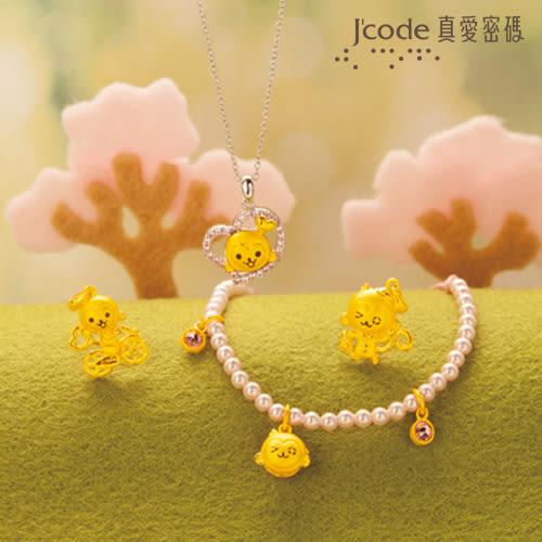 J'code真愛密碼 寶貝PINKY 黃金編織手鍊
