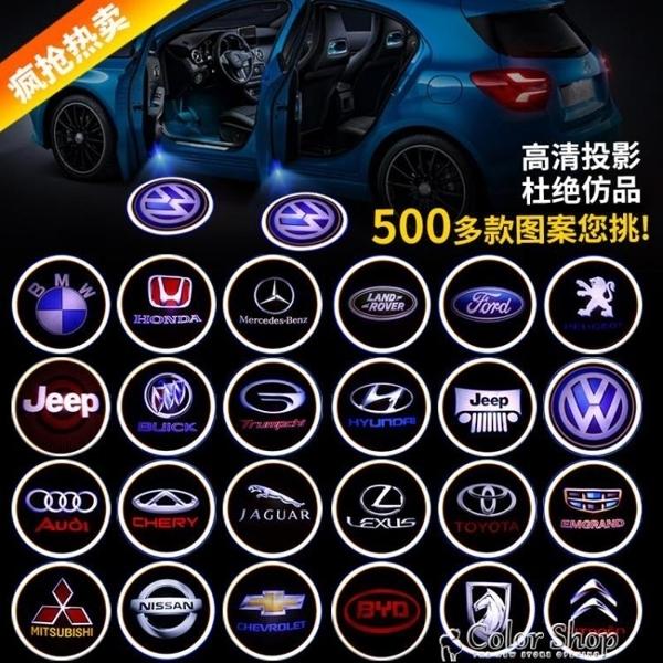 汽車迎賓燈無線車門燈開門燈投影燈裝飾燈led免接線免改裝粘貼式 快速出貨