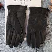 真皮手套-羊皮簡約防滑黑色經典男手套73wf12【巴黎精品】
