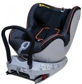 【愛吾兒】Britax Dualfix 雙面旗艦型 ISO 0-4 歲汽車安全座椅 黑灰色