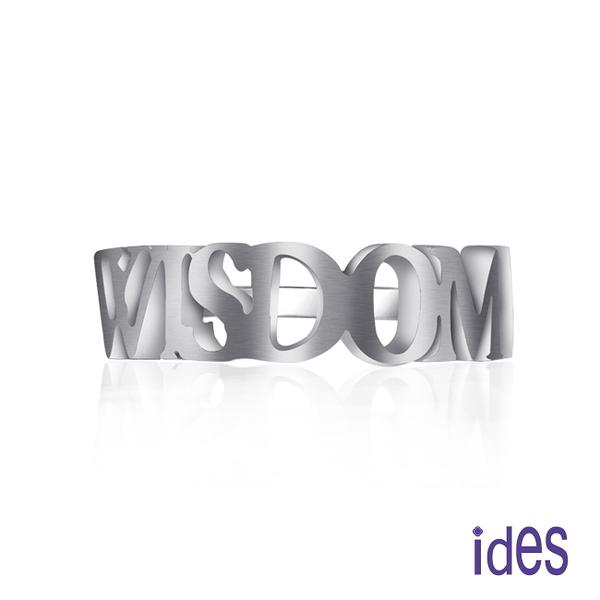 ides愛蒂思 Wisdom智慧。許願系列戒指/項鍊
