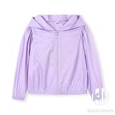 童裝女童外套夏兒童薄款防曬衣小童寶寶上衣【Kacey Devlin】