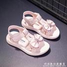 女童涼鞋2021新款夏季韓版兒童鞋軟底防滑公主鞋中大童兒童涼鞋女 科炫數位