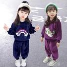 女童套裝秋冬裝新款秋冬男女童雙面絨套裝韓版洋氣女童加絨衛衣兩件 快速出貨