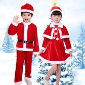 (尾牙交換禮物)創意 聖誕節兒童服裝男女童裝扮表演服幼兒園衣服聖誕節演出服聖誕老人