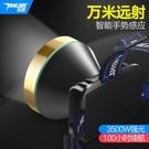 LED頭燈強光超亮頭戴式手電筒戶外黃光充電感應夜釣魚小氙氣礦燈