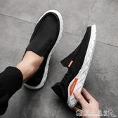 老北京布鞋男軟底休閒鞋潮透氣一腳蹬懶人鞋韓版百搭豆豆鞋男 水晶鞋坊