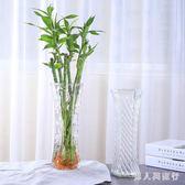 簡約玻璃花瓶六角透明大號水培富貴竹百合鮮花插花瓶桌面家用客廳 DR6651【男人與流行】