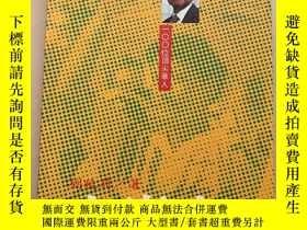 二手書博民逛書店罕見大贏家-一百位頂尖華人Y102774 劉曉莉 經濟 出版19