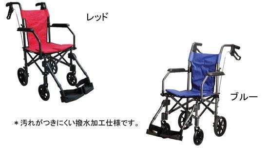 出口日本 銀髮族鋁合金折疊休閒椅 輪椅替代品 最小收摺!! 8KG( 送旅行袋) 藍色