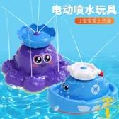 寶寶洗澡玩具電動噴水小輪船嬰兒童浴室漂浮戲水【雲木雜貨】