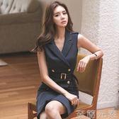 小心機時尚氣質職業包臀裙女雙排扣無袖西裝領連身裙  WD  至簡元素