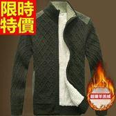 男針織高領外套 優雅-加厚保暖柔軟舒適羊羔毛絨潮流外套 3色65ae18[巴黎精品]
