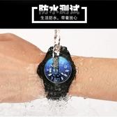 夜光手錶男學生潮流正韓初中兒童男孩電子錶青少年男錶防水石英錶