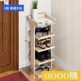 【新年鉅惠】簡約現代鞋架多層家用收納架鞋櫃