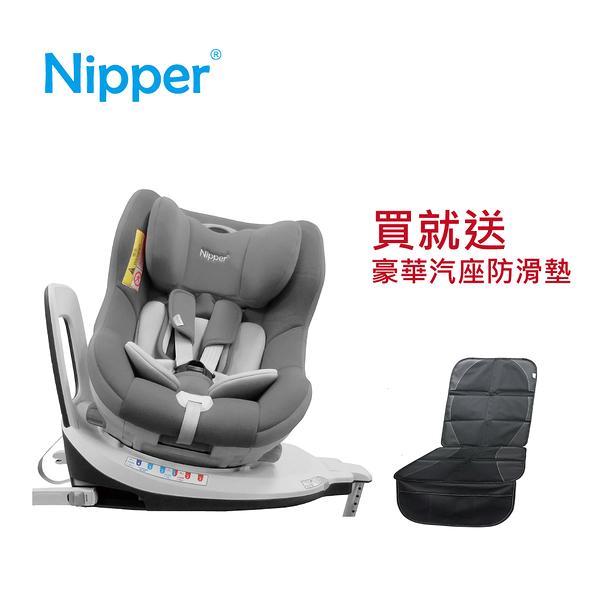 【Nipper】First Class 360度 ISOFIX 0-4歲安全座椅 - 時尚灰  (送限量豪華汽車座椅防滑墊)