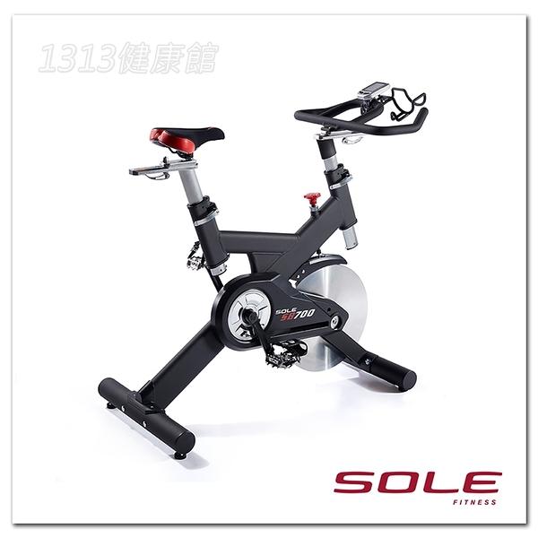 SOLE SB700 飛輪車 / 飛輪健身車 / 室內腳踏車【1313健康館】全新公司貨 專人到府安裝!