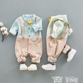 嬰兒連體衣 嬰兒衣服秋裝0-12個月男女寶寶秋季新生兒連體衣秋冬長袖外出抱衣 童趣屋