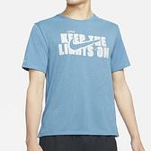 NIKE Miler Wild Run 男裝 短袖 輕盈 慢跑 休閒 排汗 反光 藍【運動世界】DD5277-415