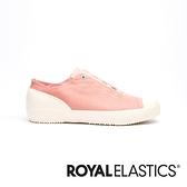 ROYAL ELASTICS London 蜜桃粉英倫風帆布休閒鞋 (女) 93582-101